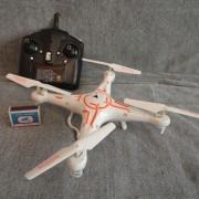 Преимущества квадрокоптера А203