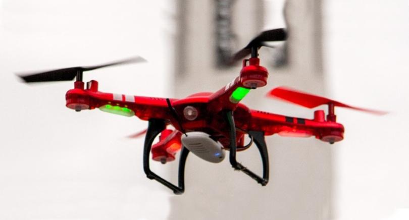 Обзор и подробная информация о дроне WLtoys Q222G