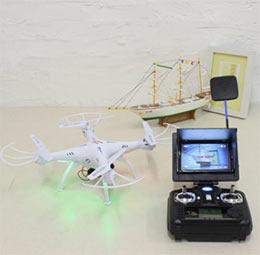 Этот комплект позволит вам летать дальше и при этом наблюдать за полетом в режиме прямого эфира