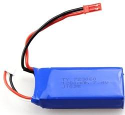 Силовой источник питания дрона WLtoys V666 5.8G