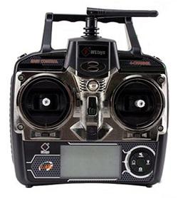 Коптер Wltoys V222 2.4G доступен для приобретения