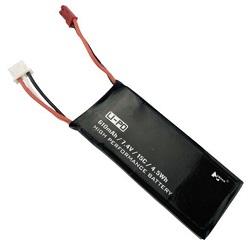 Коптер Hubsan X4 H502E оснащен мощным аккумулятором