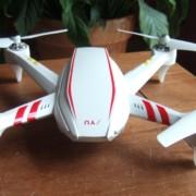 Детали и комплектующие для квадрокоптера JYU Hornet S Racing