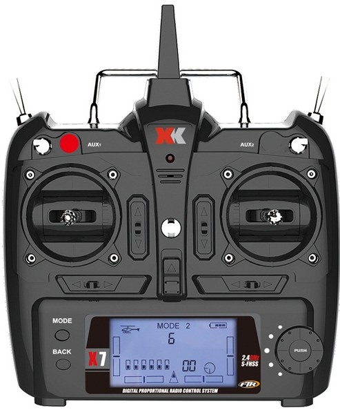 Пульт дистанционного контроля XK X251 выглядит профессионально