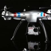 Видеообзоры о квадролете Syma X8G