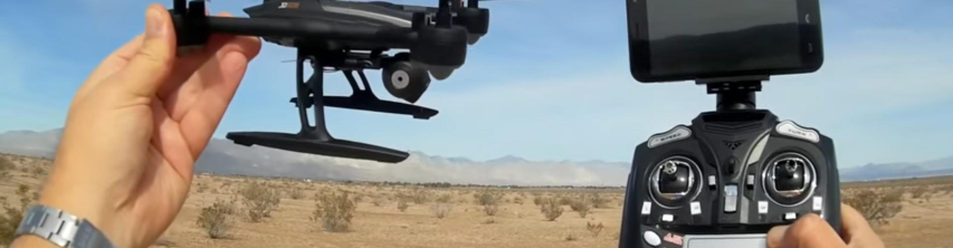 Недорогой квадрокоптер JXD 509W с FPV-камерой