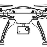 Инструкция для квадрокоптера Syma H8HG