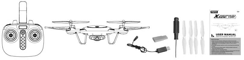 Инструкция для квадрокоптера Syma X5UW рассказывает об установке решеток