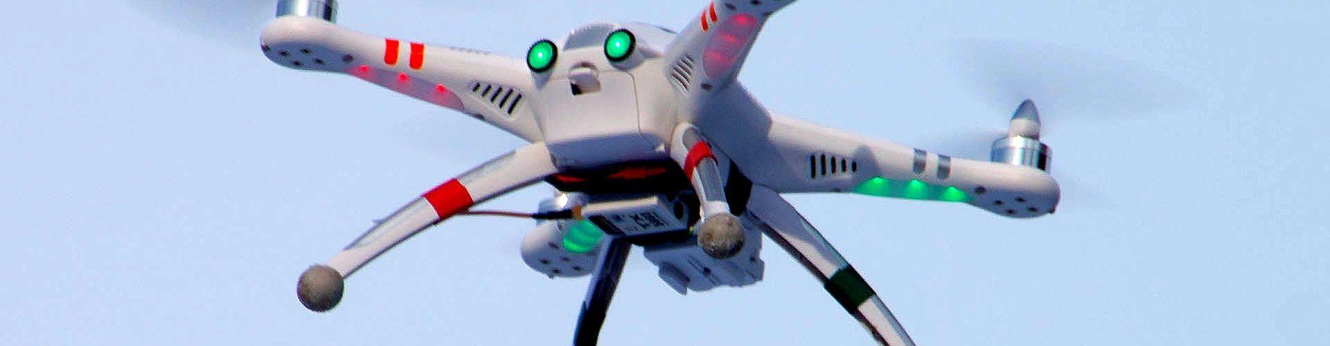 Преимущества аэросъемки с квадрокоптера