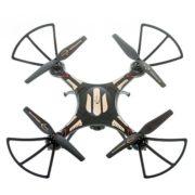 Новости: квадрокоптер, дрон, беспилотник, бпла, uav